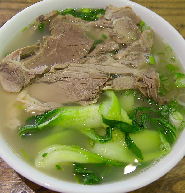 photo of Lamb Noodle Soup