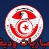 نتائج المقابلات الودية للأندية التونسية
