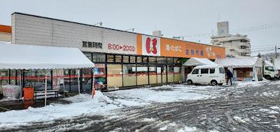 かわちや 若松店 (会津若松市)