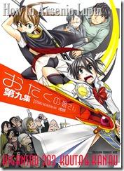Otaku no Musume-san v09 - 000