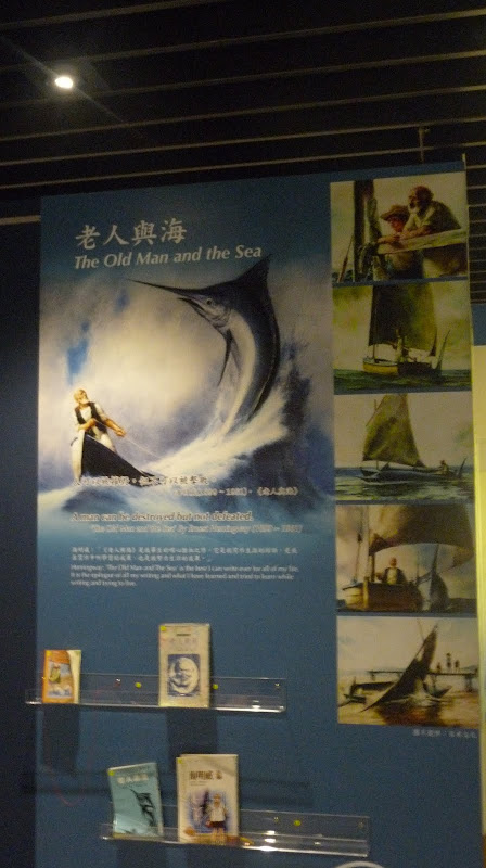 Taipei. Evergreen Maritime Museum. - P1340967.JPG