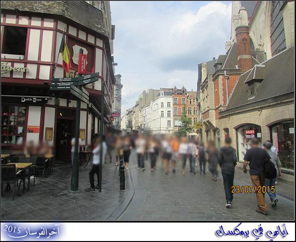 555e4478a ومن هنا ، بدأنا في استكشاف المنطقة ومشاهدة الشوارع العديدة التي يتلاقى فيها  السياح والمشاة وتتوزع فيها المحال التجارية