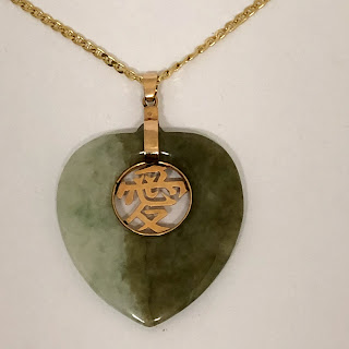 14K Gold and Jade Pendant Necklace