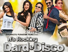 فيلم It's Rocking: Dard-E-Disco