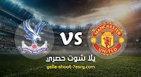 نتيجة مباراة مانشستر يونايتد وكريستال بالاس اليوم 19-09-2020 الدوري الانجليزي