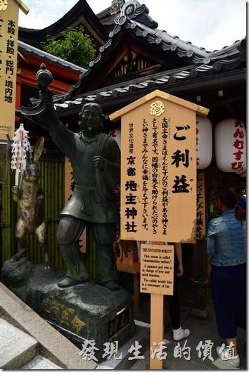 日本-京都清水寺14