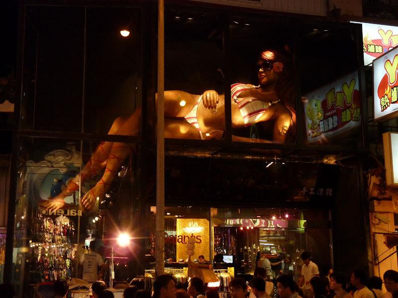 TAIWAN  5 days Around Taiwan Fevrier 2009 - autourdetaiwan%2B220.jpg