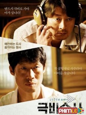 Phim Hồ Sơ Bí Mật - The Classified File (2015)