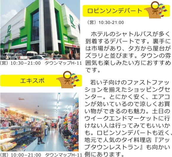 shop-robinson.jpg