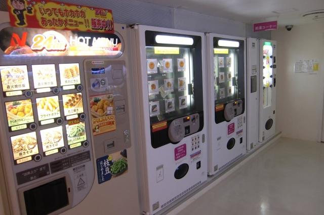 自動販売機の種類