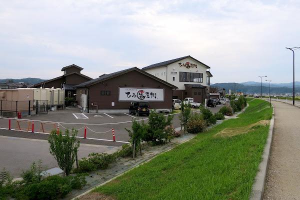 道の駅ひみ番屋街