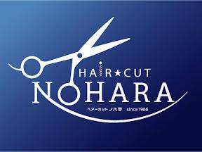 HAIR CUT ノハラのイメージ写真