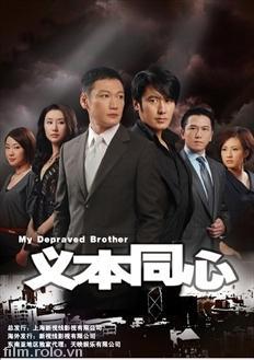 Đại Nghĩa Diệt Thân - My Depraved Brother (2007)