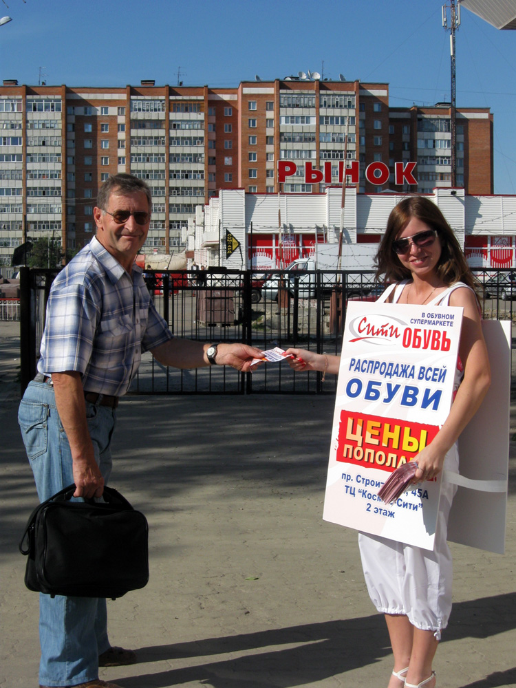 btl_leaflets (25).jpg