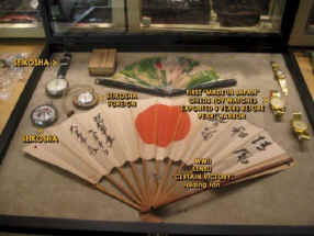 new time pieces - JAPANEZE-FAN.JPG