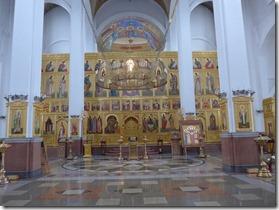 iconostase kafedralny soborny kompleks