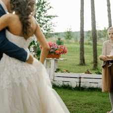 Wedding photographer Olesya Shi (ExcentaRich). Photo of 22.09.2017