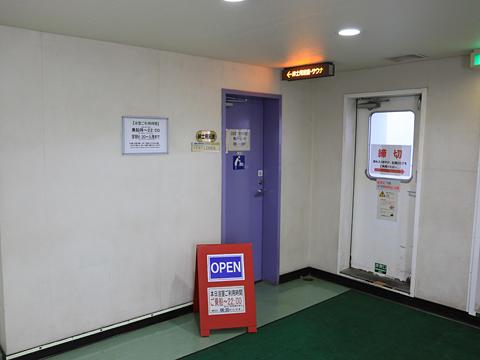 商船三井フェリー「さんふらわあ ふらの」 Bデッキ 展望浴場入口