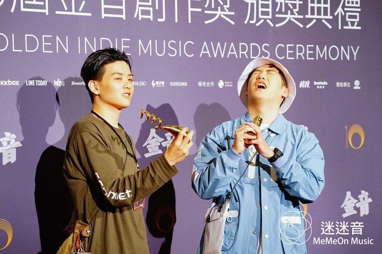 [迷迷音樂] 2019 金音獎 最佳嘻哈專輯獎由熊仔 & BOWZ 豹子膽奪得