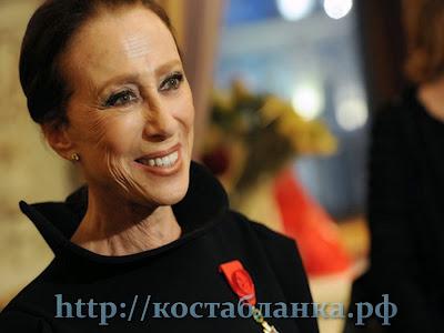 Майя Плисетская, Maya Plisetskaya, КостаБланкаРФ
