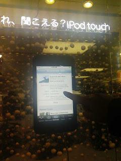 AppleStore店頭iPod touch