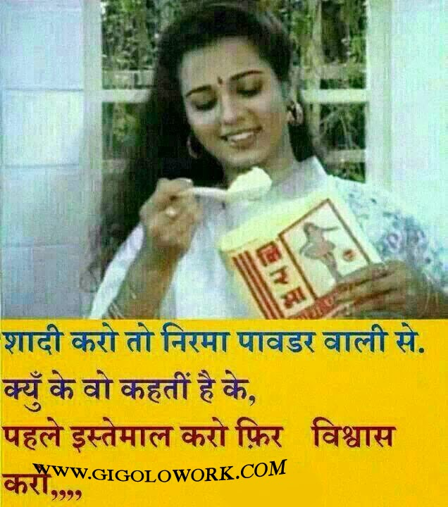 Hindi movie scene rape scene youtube.