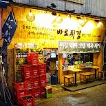 interesting street restaurants in Hongdae in Seoul, Seoul Special City, South Korea