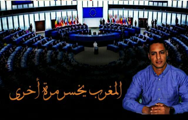 المغرب يخسر مرة أخرى؛
