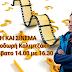 ΜΟΥΣΙΚΗ ΚΑΙ ΣΙΝΕΜΑ Κάθε Σάββατο 14.00 με 16.30 με τον Θοδωρή Καλιμτζάκη