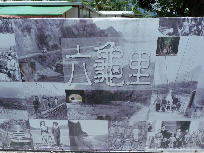 Tainan County. De Baolai à Meinong en scooter. J 10 - meinong%2B143.JPG