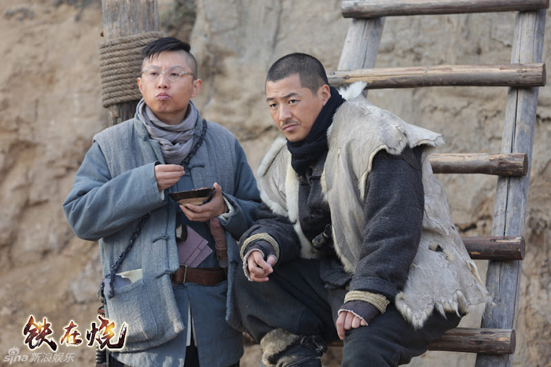 Warriors on Fire China Drama