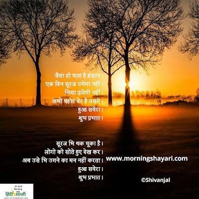 dil se good morning shayari dil se good morning sms hindi dil se sms good morning good morning sms dil se good morning dil se sms