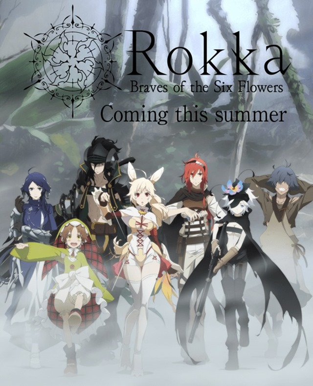 Rokka no Yuusha anime