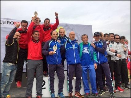 Podium Equipo Veterano W45 y   (Campeonas de Andalucía)