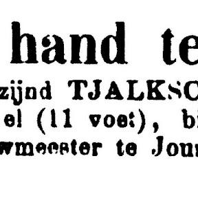 vd Zee bied, tijdens de bouw, de latere Aebelina te koop aan in de Leeuwarder op 8 en 22 feb 1861