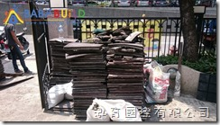 臺北市私立新生幼兒園