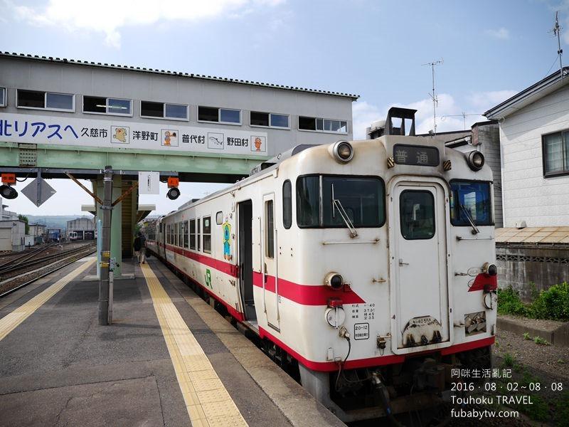 P1150144