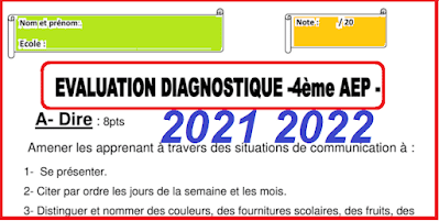 التقويم التشخيصي اللغة الفرنسية المستوى الرابع 2021 2022