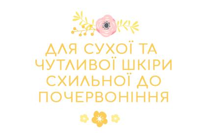Комплекс средств №5