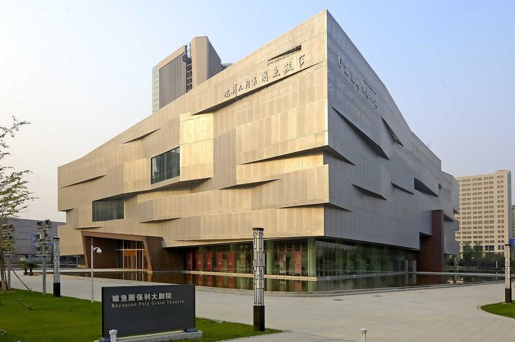 Yingkou Grand Theatre, China.jpg