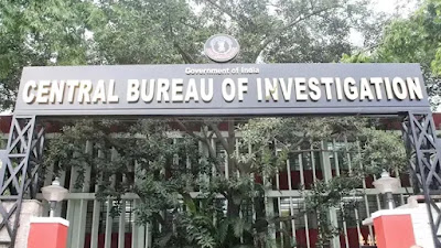 Central Bureau of Investigation (CBI)  की ताबड़तोड़ कार्यवाही में 11 लोग गिरफ्तार # पश्चिम बंगाल विधानसभा चुनाव हिंसा