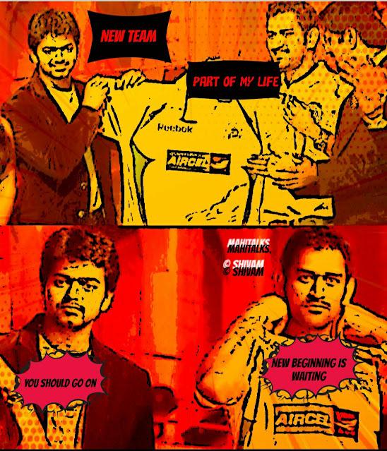 Thala Vijay, Thala Dhoni, MS Dhoni, Dhoni Image, CSK Image, visual Graphics, Mahi Image, msd Image, Captain cool, Indian Skipper