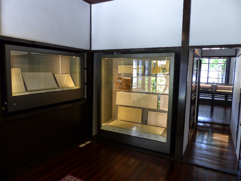 Taipei. Librairie Eslite, et deux maisons japonaises restaurées (dédiées à la poésie) - P1240936.JPG