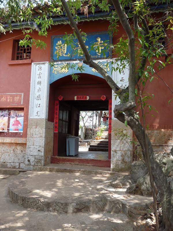 Chine .Yunnan . Lac au sud de Kunming ,Jinghong xishangbanna,+ grand jardin botanique, de Chine +j - Picture1%2B107.jpg