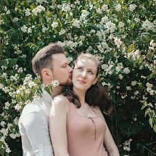 Wedding photographer Aleksandra Epifanova (SallyPhoto). Photo of 30.07.2018