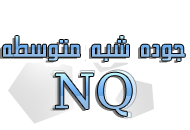 one-NQ