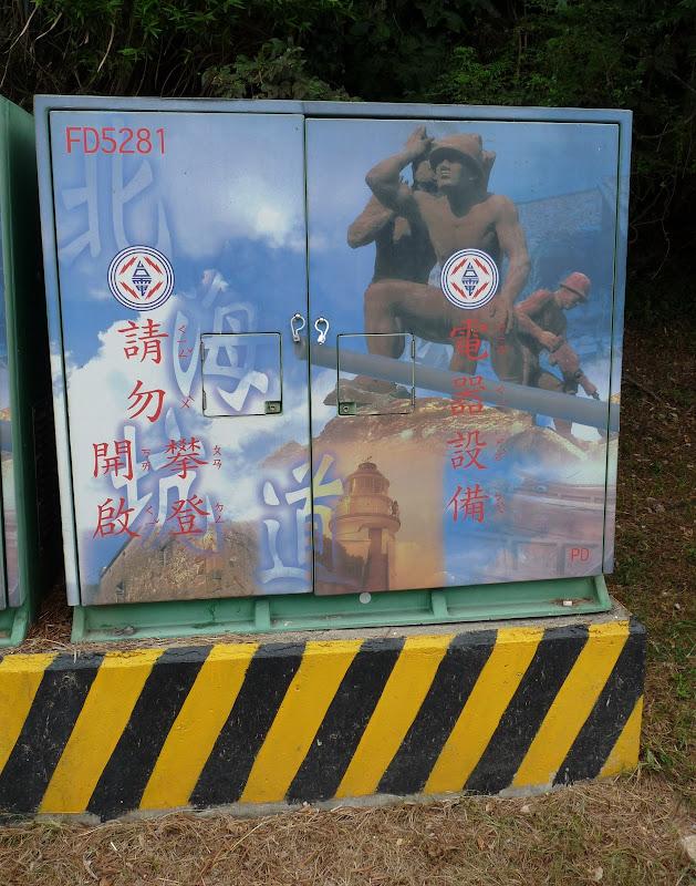 TAIWAN .Les Iles MATSU - P1280797.JPG