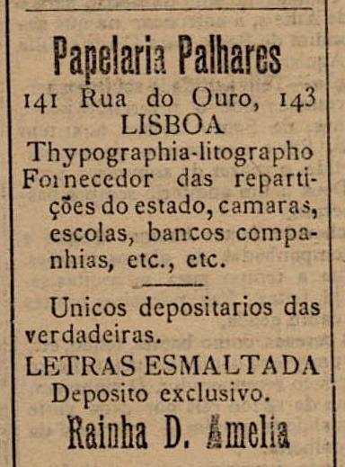 [1903-Papelaria-Palhares-27-034]