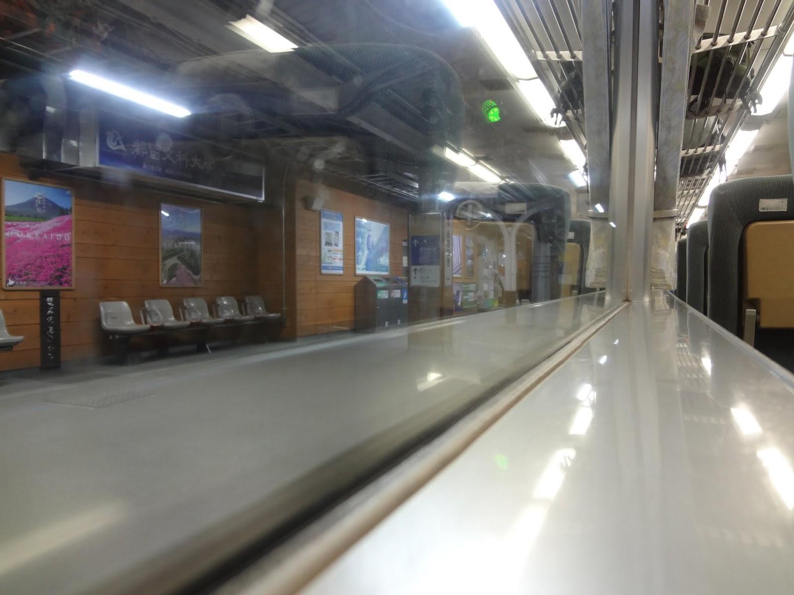1:30 大月駅到着