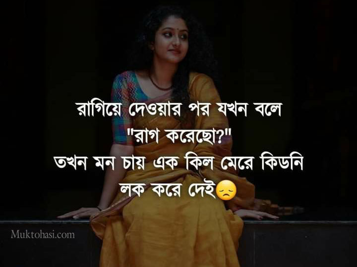 কষ্টের photo ogrim eid mubarak bangla love sms pic bangla sms pic ইসলামিক ভালোবাসার sms very sad pic bangla ইসলামিক sms ogrim eid mubarak pic koster pic bangla bangla sad photo bangla sms photo ইসলামিক এসএমএস bangla sad love picture eid mubarak pic 2020 bangla friendship picture bangla bangla chora lyrics motivational picture bangla motivation pic bangla motivational pictures bangla sad status pic bengali কষ্টের sms photo fb caption attitude bangla bangla quotes about life sad quotes bangla friendship quotes bangla best friend status bangla sad love quotes bangla sad caption bangla attitude status in bengali অগ্রিম ঈদ মোবারক attitude caption for dp বাংলা caption for facebook bangla love sms photo valobashar sms bangla bangla sad love quotes best friendship status bangla fb photo caption bangla birthday wish for big brother bangla bangla sms love bangla photo love